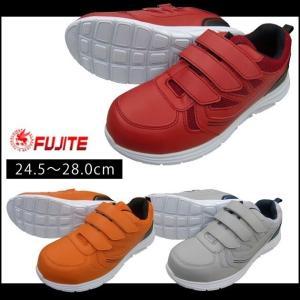安全靴 セーフライトスニーカーマジック 12-45 富士手袋工業 kanamono1
