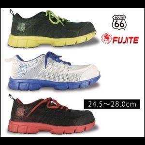安全靴 ROUTE66 セーフティスニーカー 66-30 富士手袋工業 kanamono1