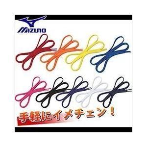安全靴 ミズノ フラットシューレース 8ZA210|kanamono1