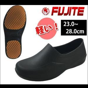 作業靴 マルチシューズ 62-47 富士手袋工業 kanamono1