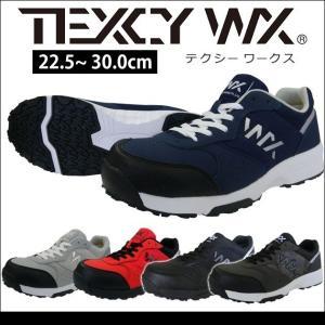 安全靴 テクシーワークス WX-0001 アシックス商事 kanamono1