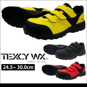 安全靴 テクシーワークス WX-0002 アシックス商事 kanamono1