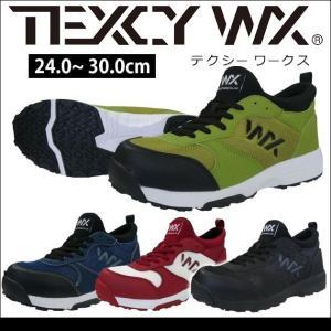 安全靴 テクシーワークス WX-0003 WX-0003D アシックス商事 kanamono1