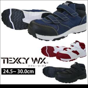 安全靴 テクシーワークス WX-0004 WX-0004D アシックス商事 kanamono1