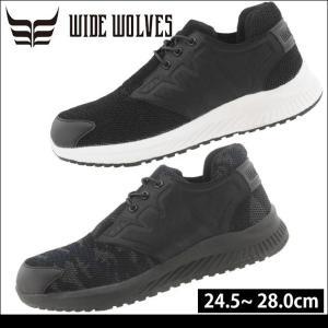 安全靴 ワイドウルブス WIDE WOLVES WW-111 WW-112 おたふく kanamono1