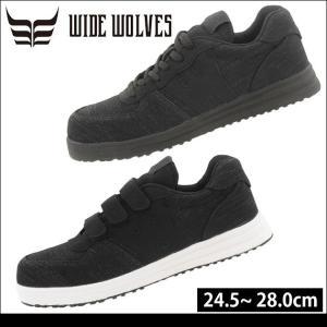 安全靴 ワイドウルブス WIDE WOLVES WW-113 WW-114 おたふく kanamono1