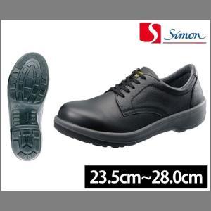シモン 安全靴 ECO11 メンズ レディース 女性対応|kanamono1