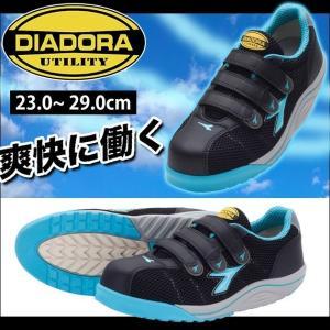 安全靴 SWALLOW スワロー SW-242 DIADORA ディアドラ|kanamono1
