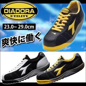 安全靴 WATERFOWL ウォーターフォール WF-112 WF-252 DIADORA ディアドラ|kanamono1