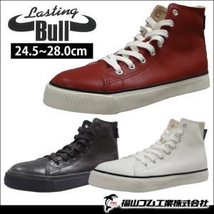 安全靴 ラスティングブル LBS-803 福山ゴム kanamono1