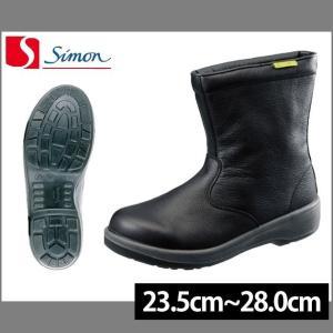 安全靴 メンズ レディースECO44 シモン kanamono1