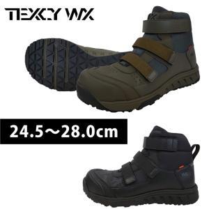 TEXCY WX テクシーワークス 安全靴 ワークシューズ WX-0008 kanamono1