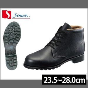 シモン 安全靴 FD22 メンズ レディース 女性対応|kanamono1