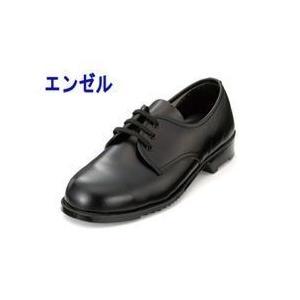 エンゼル 安全靴 女性短靴 101|kanamono1