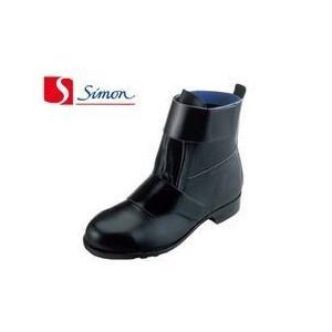 シモン 安全靴 528溶接靴 メンズ レディース 女性対応|kanamono1