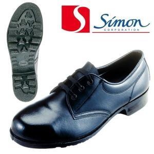 シモン 安全靴 511P加工 メンズ レディース 女性対応|kanamono1