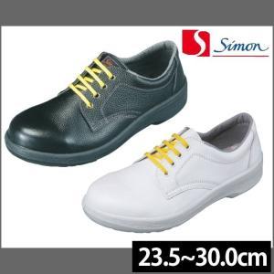 シモン 安全靴 7511静電靴 メンズ レディース 女性対応|kanamono1