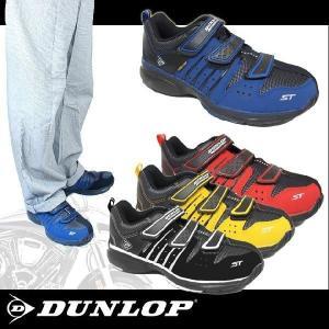 安全靴 マグナム マジック ST302 DUNLOP(ダンロップ)|kanamono1