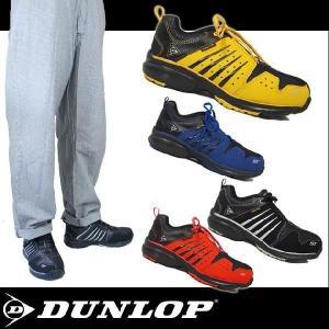 安全靴 マグナム ひも ST301 DUNLOP(ダンロップ)|kanamono1