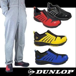 安全靴 スニーカー DUNLOP(ダンロップ ダンロップ) マグナム スリッポン ST300|kanamono1