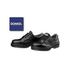 DONKEL(ドンケル) 安全靴 ドンケルコマンド R2-01 メンズ レディース 女性対応|kanamono1