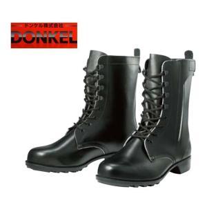 安全靴 ドンケル DONKEL(ドンケル) 604T レディース 対応 ブーツ 女性 半長靴 編み上げ 災害 防災 靴 作業靴 セーフティーシューズ 安全 工事|kanamono1