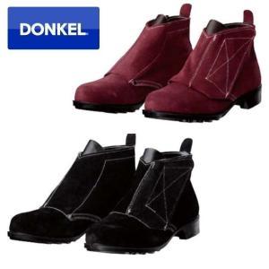 DONKEL(ドンケル) 安全靴 T-2 T-3 メンズ レディース 女性対応|kanamono1
