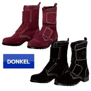 DONKEL(ドンケル) 安全靴 T-5 T-6 メンズ レディース 女性対応|kanamono1