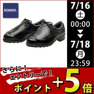DONKEL(ドンケル) 安全靴 601甲プロ メンズ レディース 女性対応|kanamono1