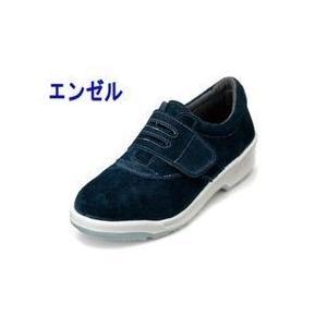 エンゼル 安全靴 女性ウレタン2層合皮スニーカー(マジック) ANL3015ベロア|kanamono1