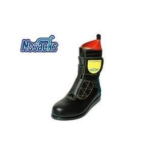 ノサックス 安全靴 HSKマジック メンズ レディース 女性対応|kanamono1
