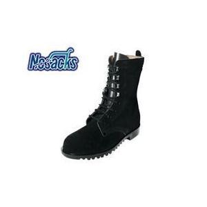 ノサックス 安全靴 HR207 メンズ レディース 女性対応|kanamono1