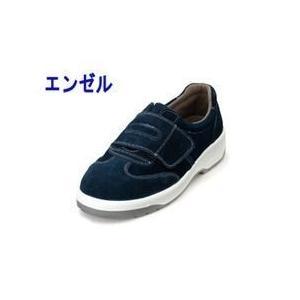 エンゼル 安全靴 ウレタン2層スニーカー(マジック) AN3053ベロア メンズ レディース 女性対応|kanamono1