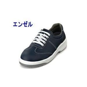 エンゼル 安全靴 ウレタン2層合皮スニーカー(ヒモ) AN3051B メンズ レディース 女性対応|kanamono1