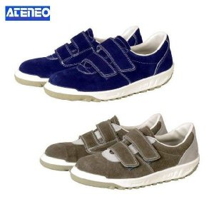 青木産業 安全靴 SK112N SK112G メンズ レディース 女性対応|kanamono1