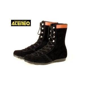 安全靴 レディース 対応 青木産業 L53H1 ブーツ 女性 半長靴 編み上げ ワークストリート 災害 防災 靴 作業靴 セーフティーシューズ 安全 工事|kanamono1