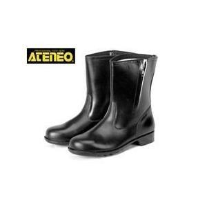 青木産業 安全靴 806ファスナー メンズ レディース 女性対応|kanamono1