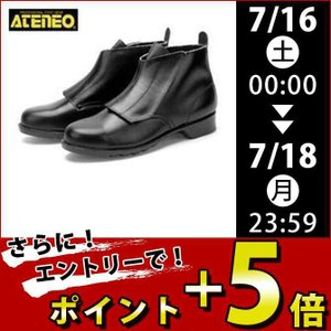 青木産業 安全靴 604 メンズ レディース 女性対応|kanamono1