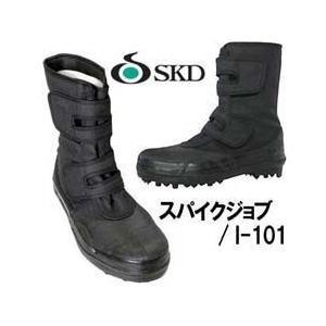 安全靴 荘快堂 鉄芯入スパイクシューズ スパイクジョブ I-101 |マジックテープ 半長靴 ワークストリート 山林作業 災害 防災 靴 作業靴 セーフティーシューズ)|kanamono1