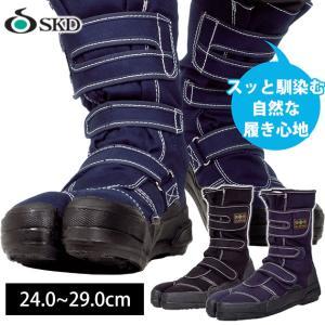 安全靴 高所用股付安全シューズ ウインズ マジックテープ 軽量 半長靴 地下足袋 作業靴 荘快堂 VO-#80|kanamono1