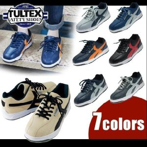 安全靴 タルテックス tultex(タルテックス) AZ-51622|kanamono1
