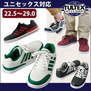 安全靴 スニーカー tultex(タルテックス) AZ-51627 レディース 対応 安全靴スニーカー 軽量 女性 ワークストリート 災害 防災 靴 作業靴 セーフティーシューズ)|kanamono1