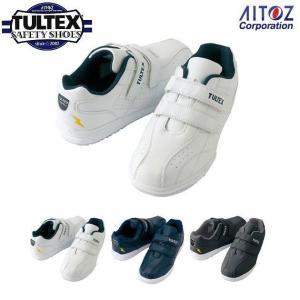 安全靴 スニーカー tultex(タルテックス) AZ-51626 |レディース 対応 スニーカー マジックテープ 安全靴スニーカー 軽量 女性 ワークストリート 災害 防災 靴)|kanamono1