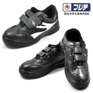 富士手袋工業 安全靴 静電安全靴 7740|kanamono1