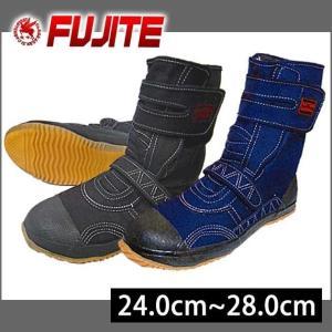 安全靴 かっとびシェルパ 9950 9951 富士手袋工業 kanamono1