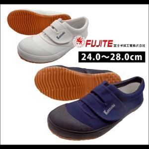 富士手袋工業 作業靴 かっとびぐつ マジック式 FT-1200 ホワイト ネイビー|kanamono1