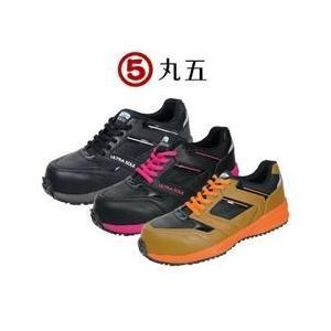 丸五 安全靴 ウルトラソール #101|kanamono1