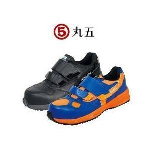 【26日ポイント15倍!】安全靴 ウルトラソール #141 丸五|kanamono1