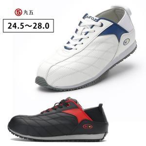 安全靴 メッシュ 丸五 クレオスプラス(踏めるくん) #830 激安 スリッポン 軽量 ワークストリート 災害 防災 靴 作業靴 セーフティーシューズ 安全 工事|kanamono1