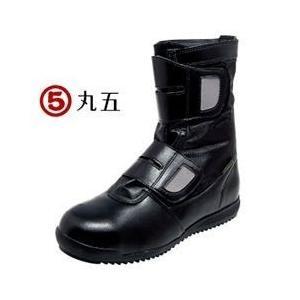丸五 安全靴 高所セーフティー #80 メンズ レディース 女性対応|kanamono1